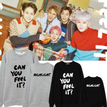 ALLKPOPER KPOP Highlight CAN YOU FELL IT Sweater Unisex Sweatershirt Pullover Hoodie