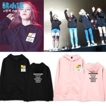 ALLKPOPER KPOP MAMAMOO MOOSICAL Curtain Call Sweatershirt Moon Byul Cap Hoodie Sweater New