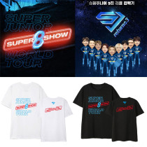 KPOP SUPER JUNIOR T-shirt World Tour Concert SUPER SHOW 8  the same style T-shirt
