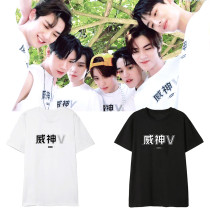 KPOP NCT team WayV T-shirt surrounding clothes printing with the same paragraph short-sleeved T-shirt men and women shirt