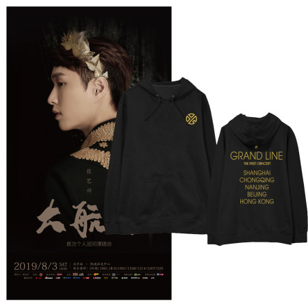 KPOP EXO sweater Lay  tour concert Big Nautical surrounding hoodie plus velvet thin section spring and autumn models