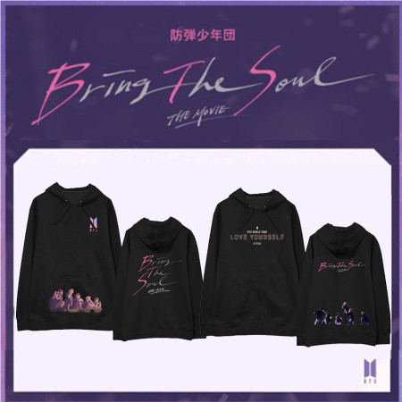 Kpop BTS sweater bangtan boys BRING THE SOUL THE MOVIE same paragraph round neck sweater men and women