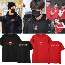 Kpop GOT7 T-shirt SEVEN SECRETS concert print the same syle short-sleeved T-shirt