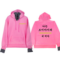 BTS Sweater Star Peripheral BLACKPINK High Collar Fake two-piece Stripe Sweater Turtleneck Jacket