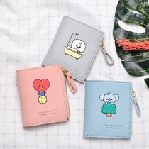 Kpop BTS Wallet Bangtan Boys Cute Cartoon Wallet Women Wallet Short Student Korean Korean Coin Purse