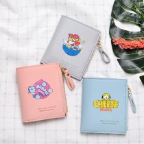 Kpop BTS Wallet Bangtan Boys Cute Short Wallet Women Wallet Cartoon Korean Student Coin Purse
