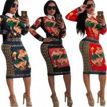 Figure Print 2 Piece Midi Skirt Set 2358