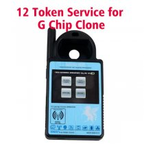 12 G Chip Token Service for ND900 Mini/CN900 MINI