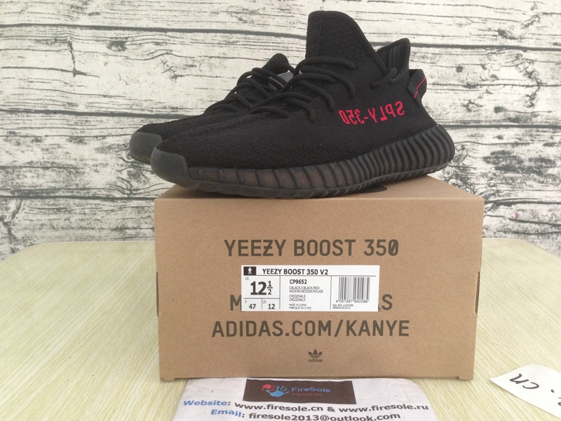 Adidas YEEZY BOOST 350 V2 Infant Kids SHOES SNEAKERS (US8K