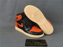 Authentic Nike Air Jordan 1 Retro GS High OG Shattered Backboard Black Orange