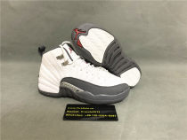 Authentic Air Jordan 12 Retro Blanc/Gris Fonce White&Dark Grey
