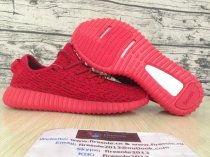"adidas Yeezy 350 Boost ""All Red"""