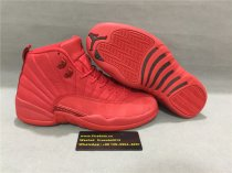brand new e5479 c356a Page 1 Of Air Jordan 12 - www.firesole.cn