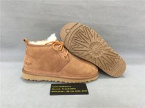 Authentic UGG Sneaker Brown