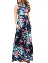 Wide Straps Long Floral Dress
