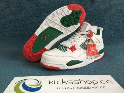 Authentic Air Jordan 4 NRG  White Pizzeria