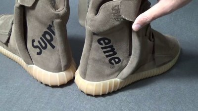 Adidas Yeezy 750 Boost Brown Supreme