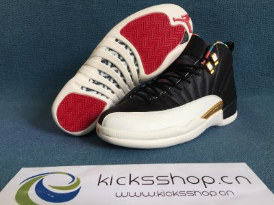 Authentic Air Jordan 12 CNY