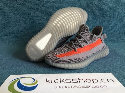 "Authentic Adidas Yeezy 350 Boost V2 ""Beluga 3.0"