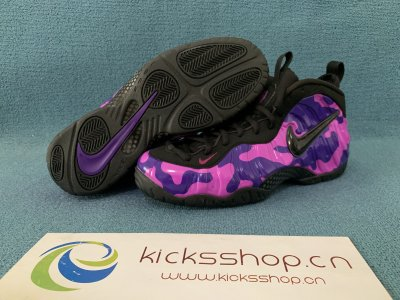 "Nike Air Foamposite Pro ""Purple camouflage"""