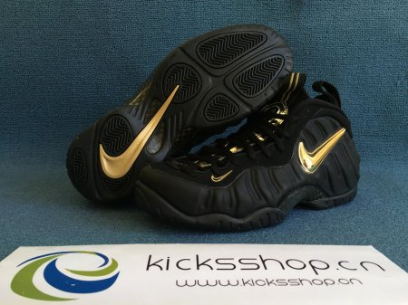 "Nike Air Foamposite Pro ""Black / Metallic Gold"""