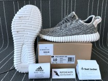 Adidas Yeezy 350 Boost Turtle Dove