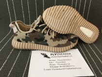 Authentic Adidas Yeezy 350 Boost Camo Retail Version