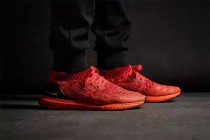 Adidas Ultra Boost Uncaged BB4678