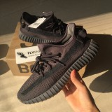 Authentic Yeezy Boost 350 V2 Cinder Non-reflective