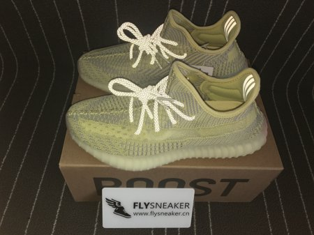 Authentic Yeezy 350 V2 Boost  Antlia NON- Reflective
