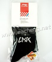 1 pair of Li-Ning LiNing AWSF301-2 Sports Socks