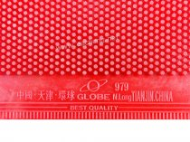 Globe 979 super big pimples Topshee OX, NO ITTF
