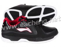Li ning  ABPG011-3 sports shoes