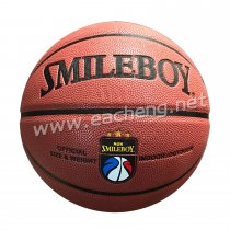 SMILEBOY Basketball 701