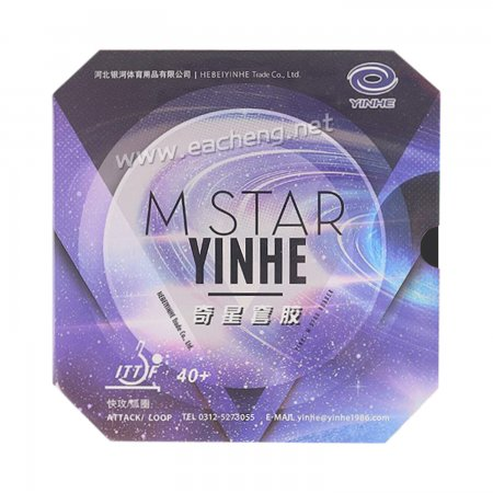 Yinhe M Star ATTACK