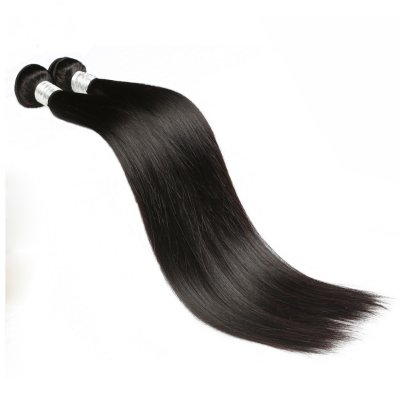 2pcs  Indian Virgin Silky Straight Hair 200g