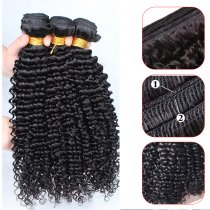 300g SEXY KINKY CURL NO TANGLE NO SHEDDING