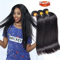 VIRGIN HAIR STRAIGHT (Aramex 2-3 days delivery)