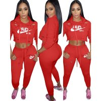 Classic Letters Printing Self-Cultivation Tracksuits