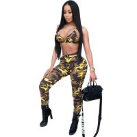 Ultra Camo Pants Set (Yellow)
