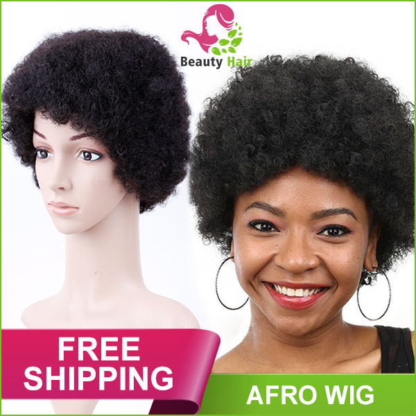 2018 NEW ARRVIAL 9A Brazilian Curly AFRO WIG Item NO  455051 cfae17ff2e62
