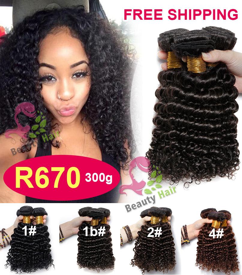 9a Kinky Curly Human Hair 300g Brzailianperuvian Hair Weave Bundles