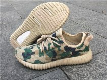 Authentic Adidas Yeezy Boost 350 Camo