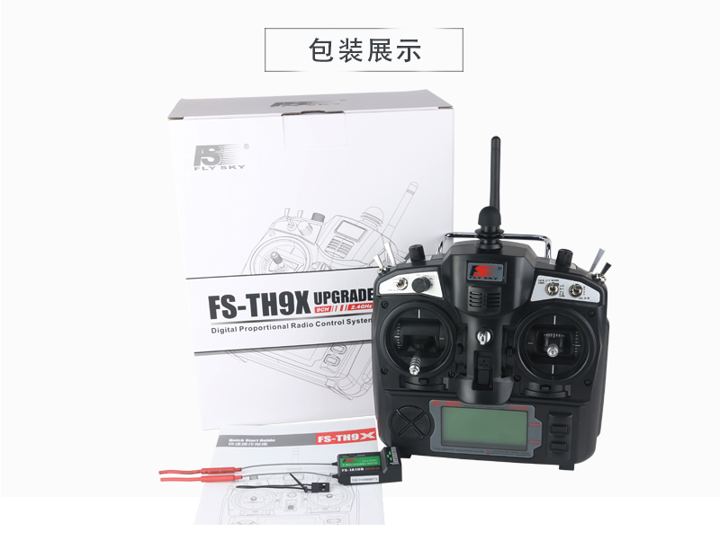 Flysky 2 4G 9ch FS FS-TH9X TX RX Control System New Version With IA10B  Receiver For RC Helicopter Airplane