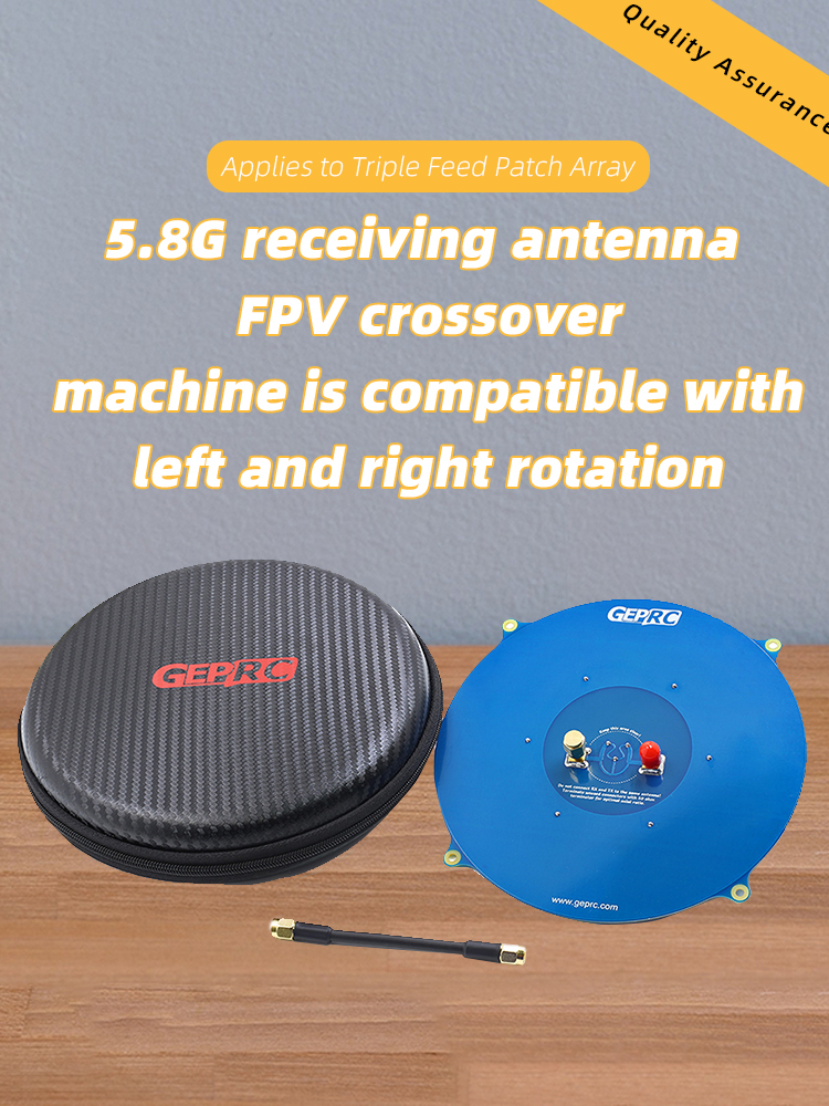 GEPRC Triple Feed Patch Array Antenna RP-SMA / SMA 5 8G 14dBi for FPV  Racing Drone RC DIY Hobby Models