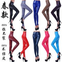 F80 high waist leather legging