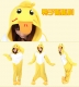 yellow duck  Onesie