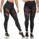 1095 Compression Skin Tight yoga Pants