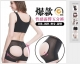 k190  2nd quality Waist Tight Trimmer Butt Lift Effect Shaper