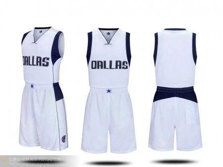 Men's Dallas Mavericks White  Custom Replica Jersey Uniforms Adult Basketball Kits